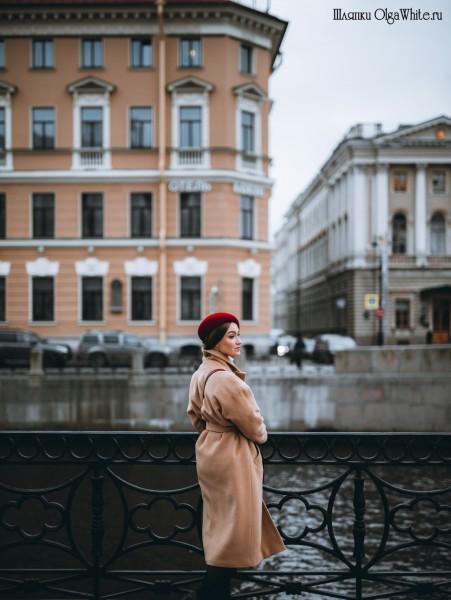 Красный берет купить Спб женский фетровый