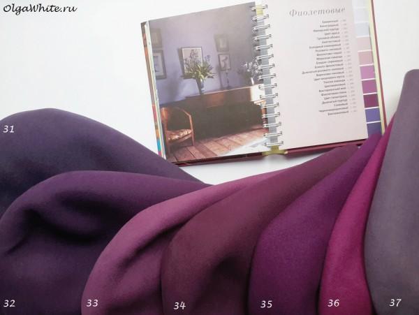 Цвета для фиолетовых фетровых шляпок